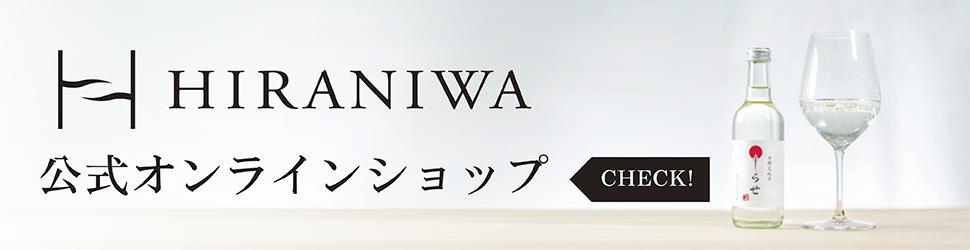 HIRANIWA Official Shop